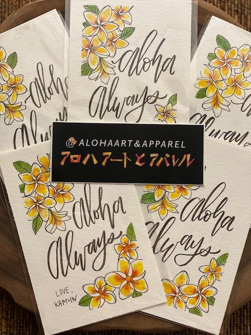 Aloha Art and Apparel  - Custom Greeting Cards